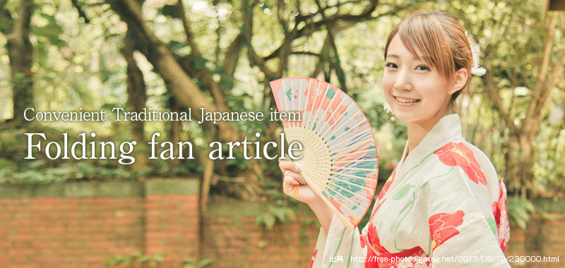 Convenient Traditional Japanese item Folding fan article